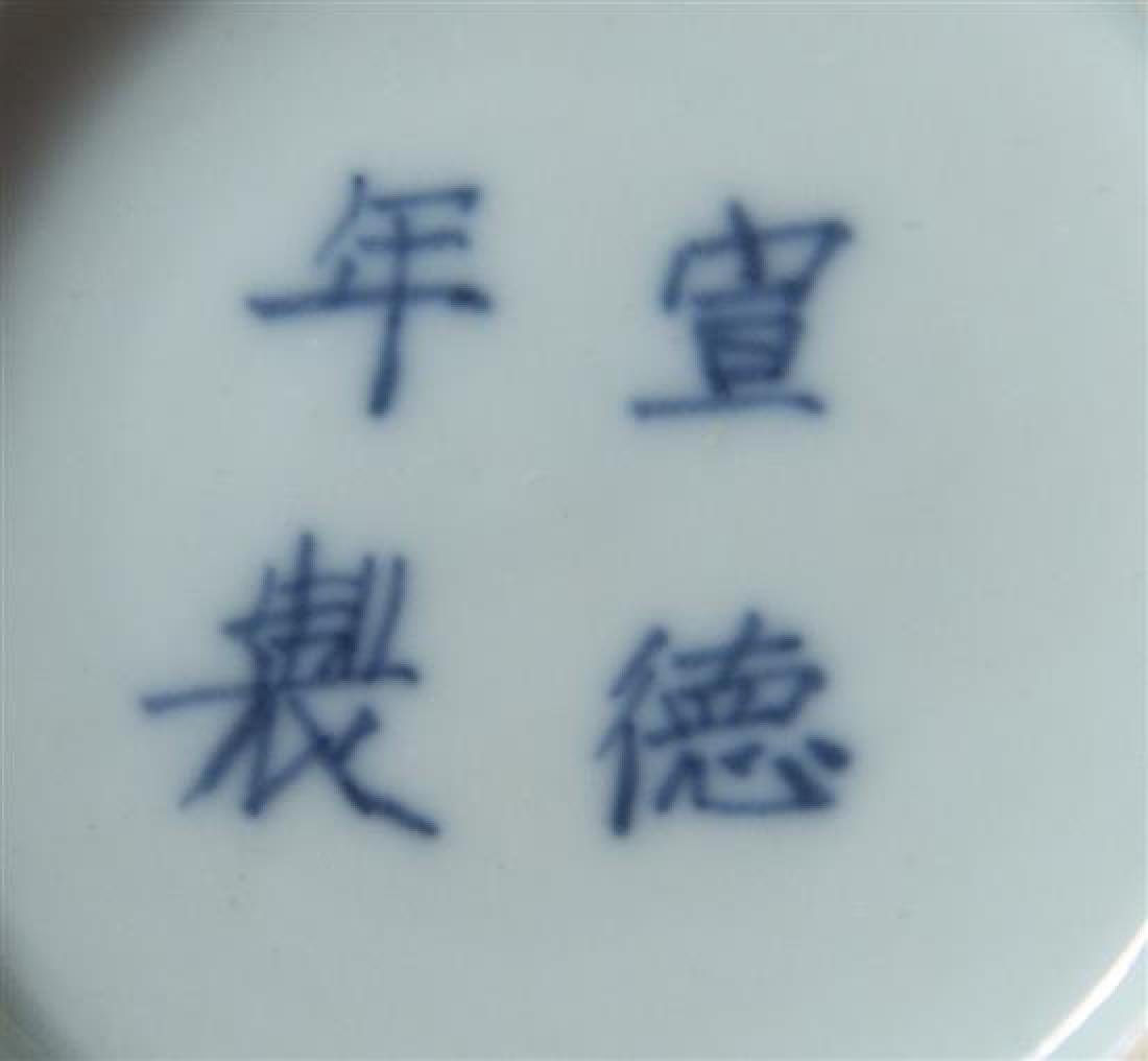 * A Pair of Chinese Sang-de-Boeuf Glazed Porcelain - 2