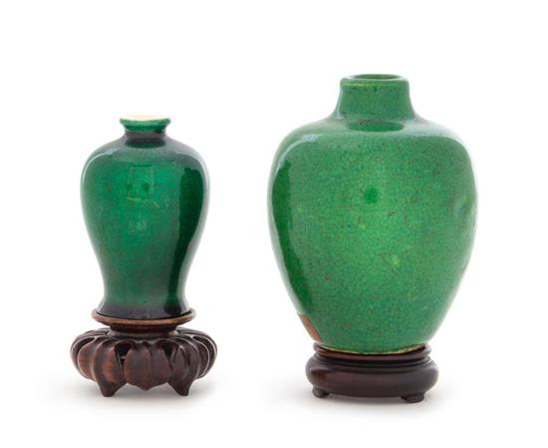 * Two Small Chinese Green Glazed Porcelain Jars Height