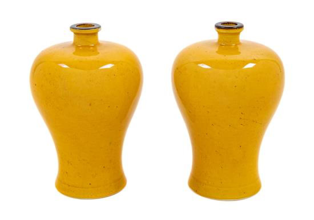 A Pair of Yellow Glazed Porcelain Meiping Vases Height