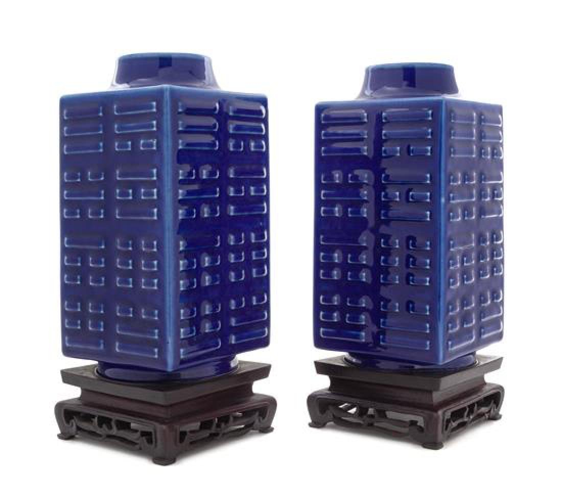 * A Pair of Blue Glazed Porcelain Cong Vases Height of
