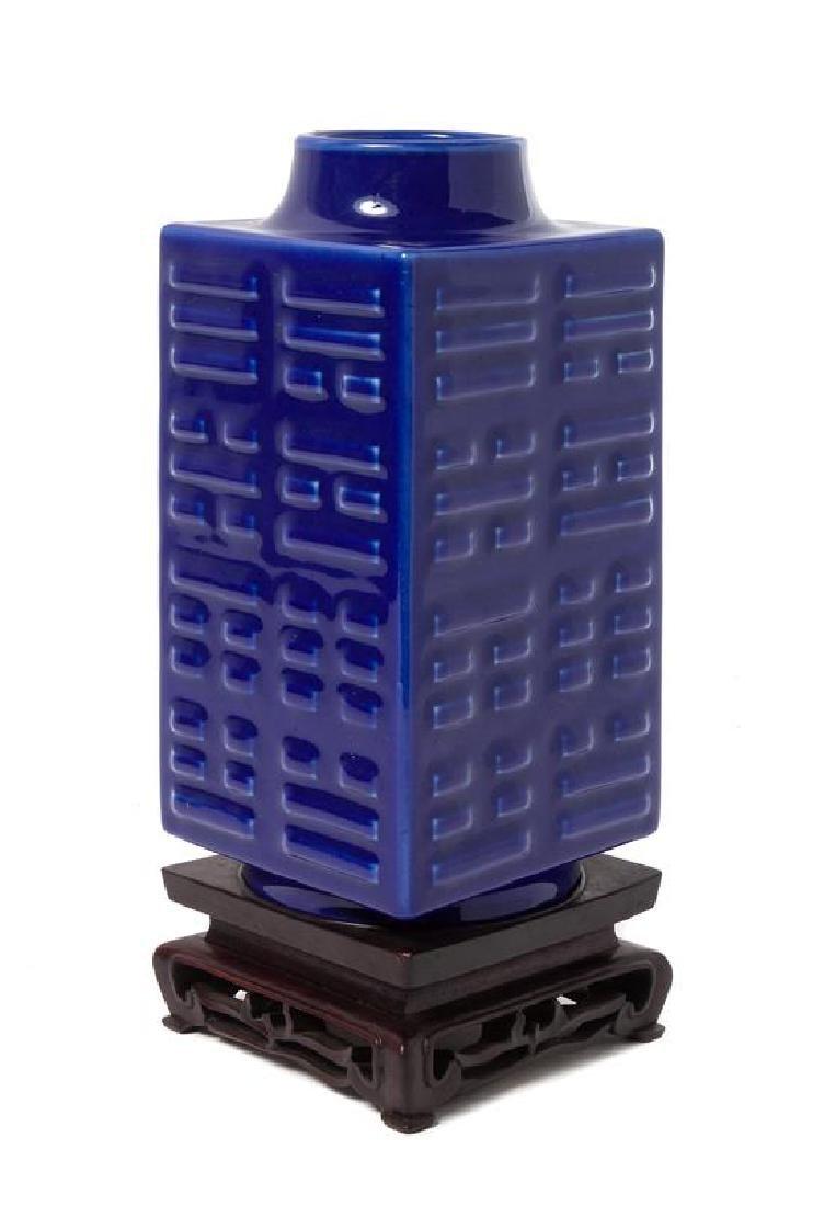 * A Blue Glazed Porcelain Cong Vase Height 11 1/4