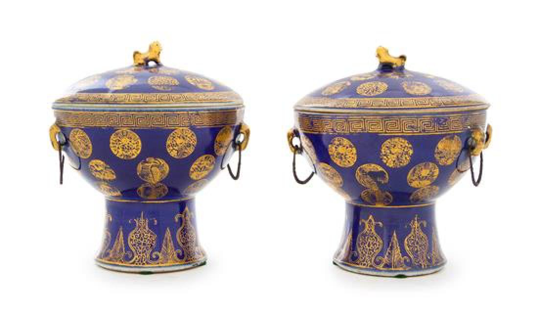A Pair of Gilt Decorated Blue Glazed Porcelain Stem