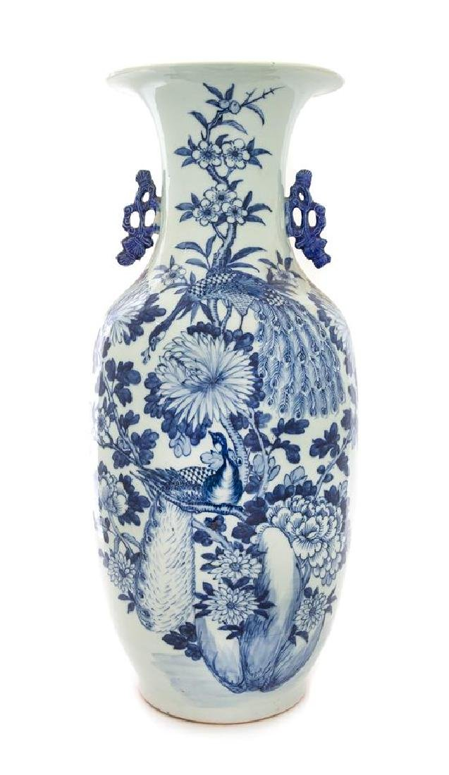 A Large Celadon Ground Blue and White Porcelain Vase