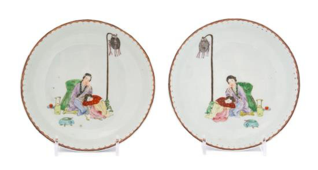 A Pair of Famille Rose Porcelain Plates Diameter 5 7/8