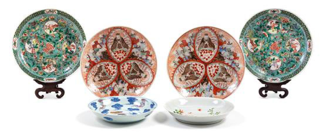 * Six Porcelain Plates Diameter of largest 9 1/4 - 2