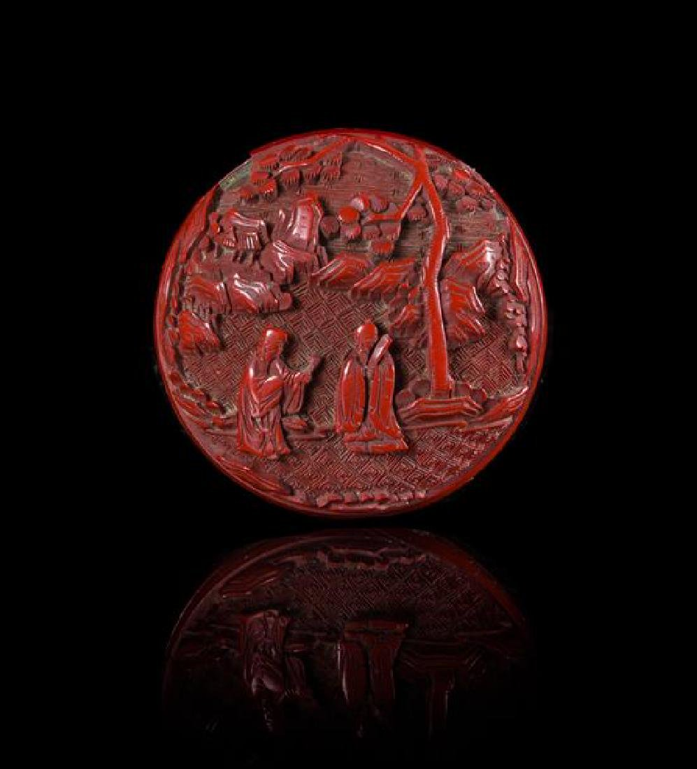 * A Small Carved Red Lacquer Circular Covered Box - 2