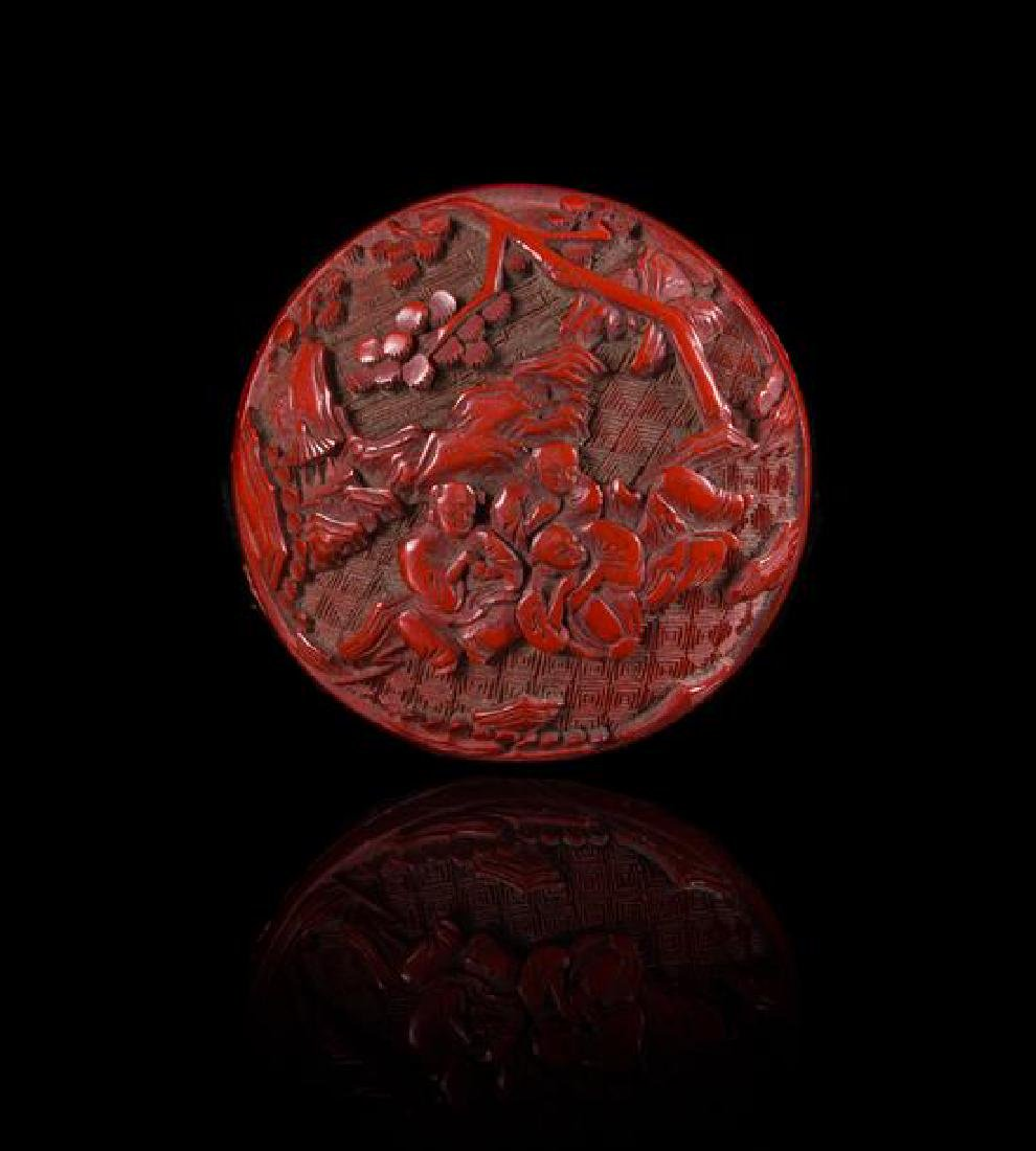 * A Small Carved Red Lacquer Circular Covered Box - 3