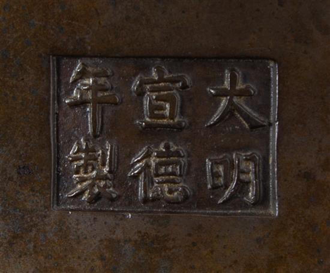 * A Bronze Tripod Censer Diameter 9 1/2 inches. - 2