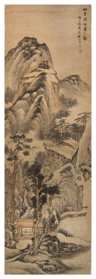 An Ink and Color Painting on Paper Scroll, , Landscape