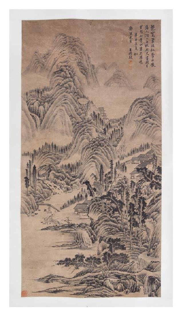 After to Wang Shimin, (1592-1680), Landscape