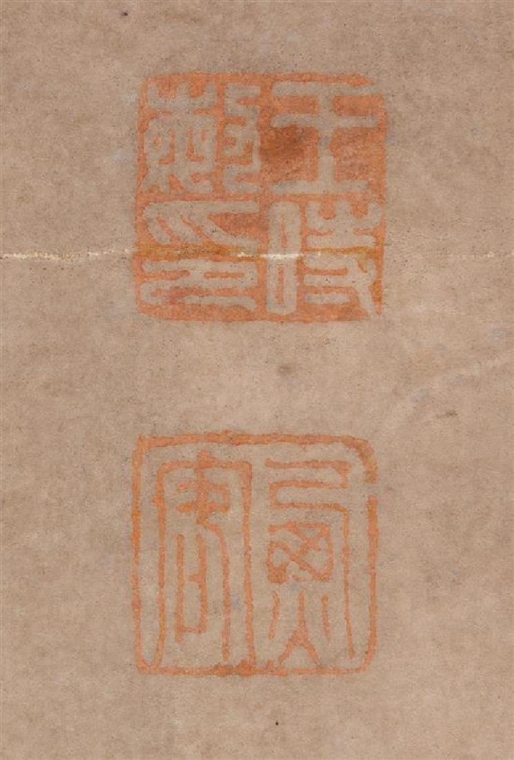 After to Wang Shimin, (1592-1680), Landscape - 2