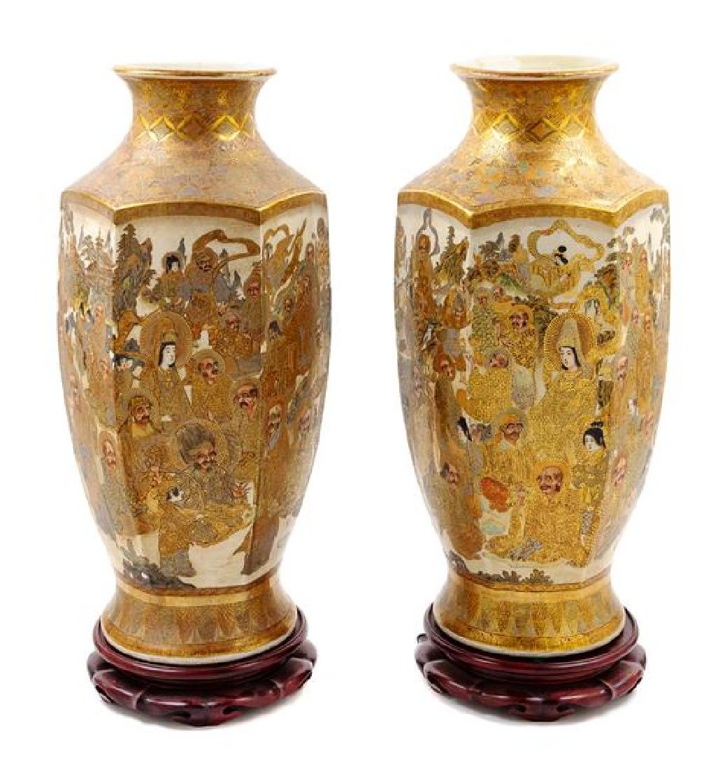 A Pair of Satsuma Porcelain Vases Height 22 inches.