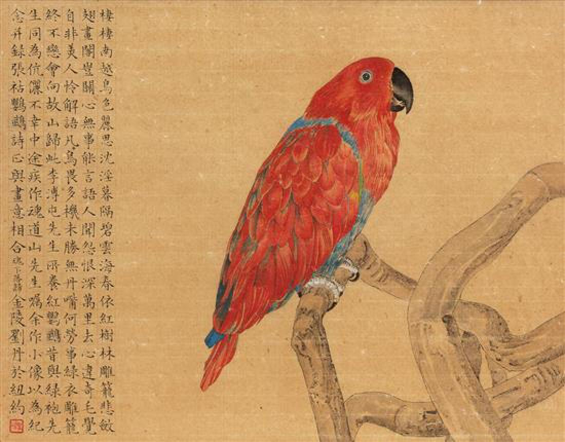 * Liu Dan, (Chinese, b. 1953), Green Parrot and Red - 3