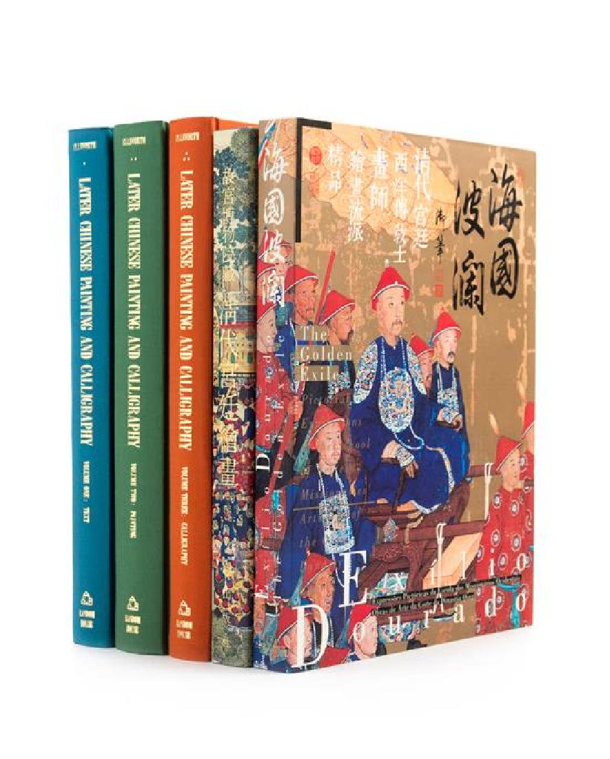 * 28 Books Pertaining to Classic Chinese Paintings and