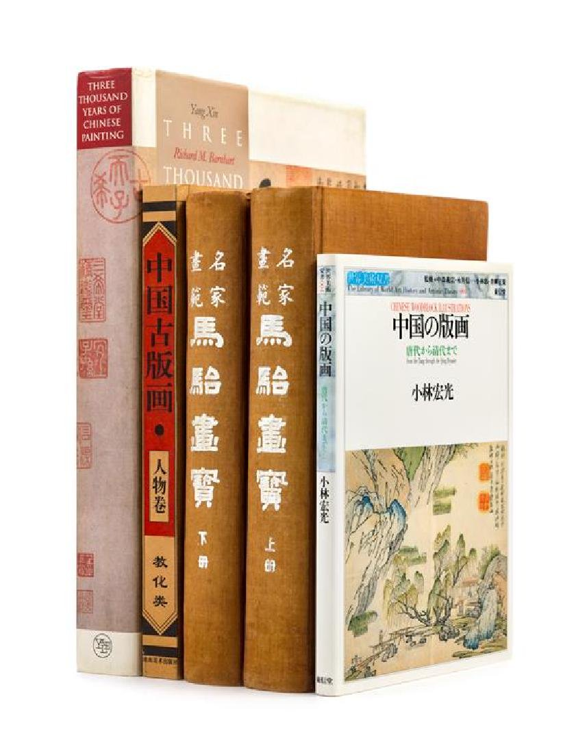 * 40 Books Pertaining to Classic Chinese Paintings and