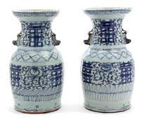 Pair of Chinese Blue and White Porcelain Vases Height
