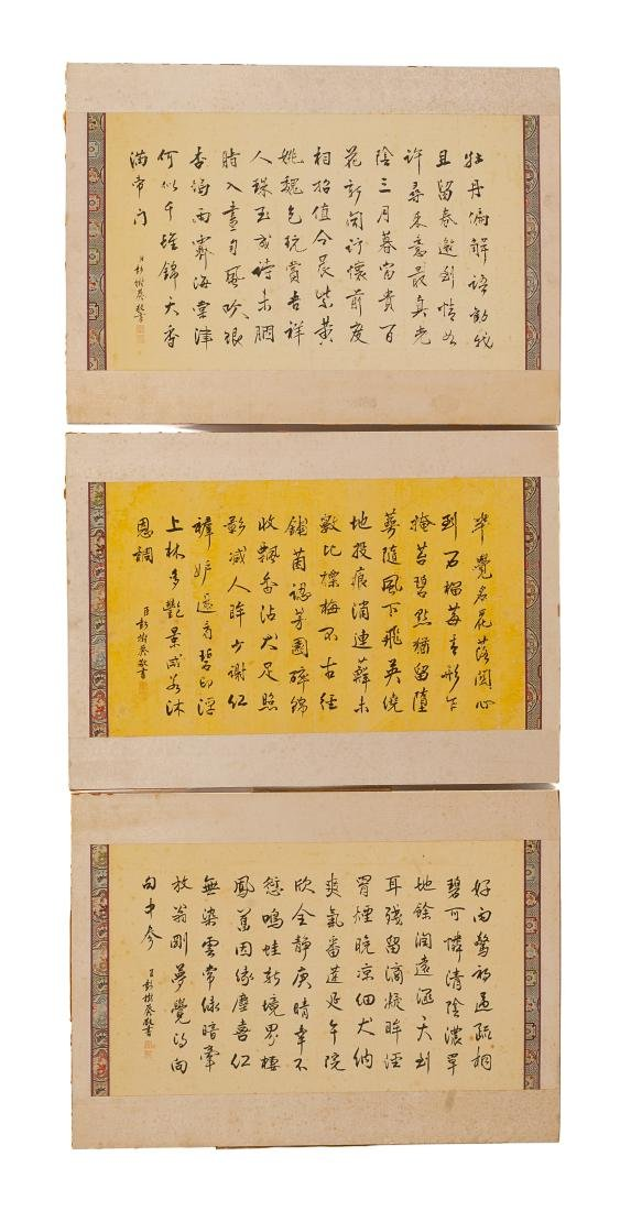 A Chinese School Folio of Paintings and Calligraphy