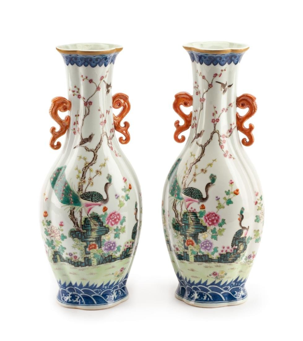 A Pair of Chinese Export Style Porcelain Vases Height