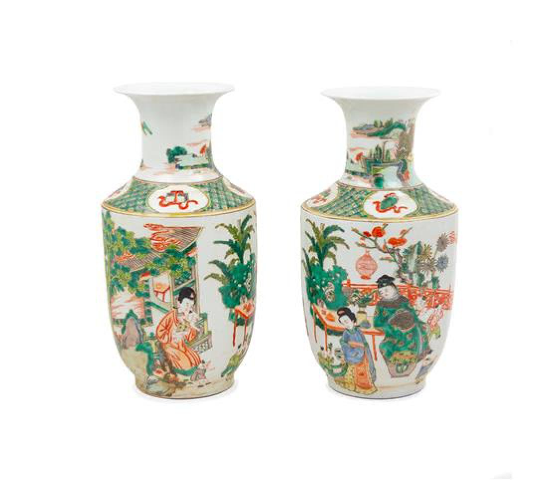 A Pair of Chinese Famille Verte Porcelain Vases Height