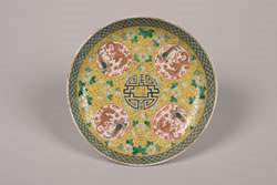 A Chinese Yellow Ground Famille Rose Porcelain Pla