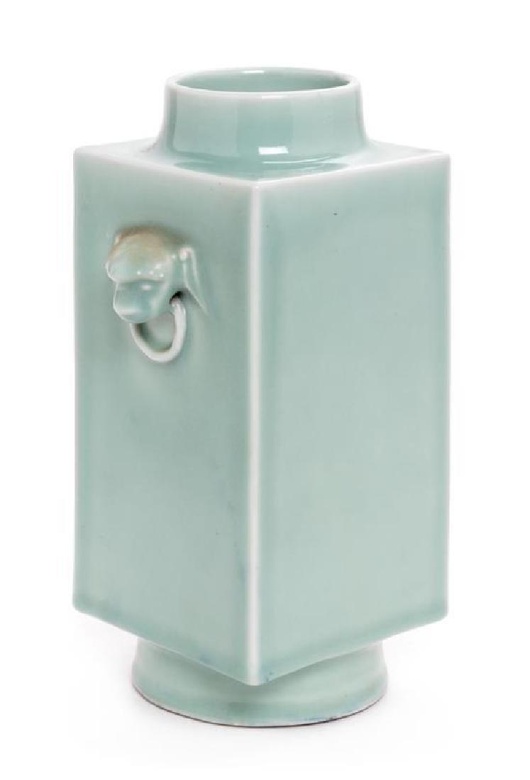 * A Celadon Glazed Porcelain Cong Vase Height 10 1/8