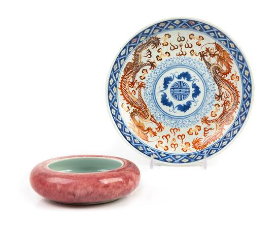 * Two Porcelain Articles Width of wider 7 3/8 inches.