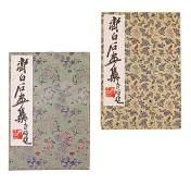 * Two Woodblock Print Albums of Qi Baishi Each 8 1/2 x