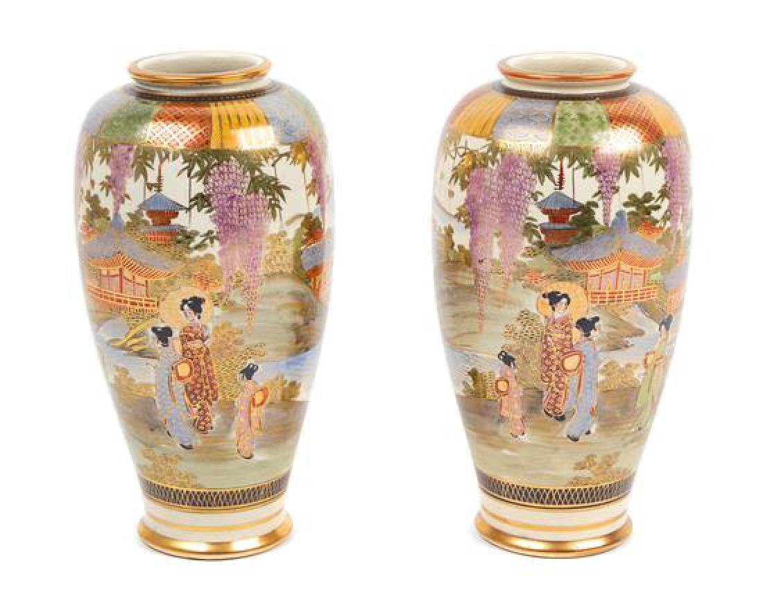 * A Pair of Japanese Satsuma Vases Height of each 9 3/4