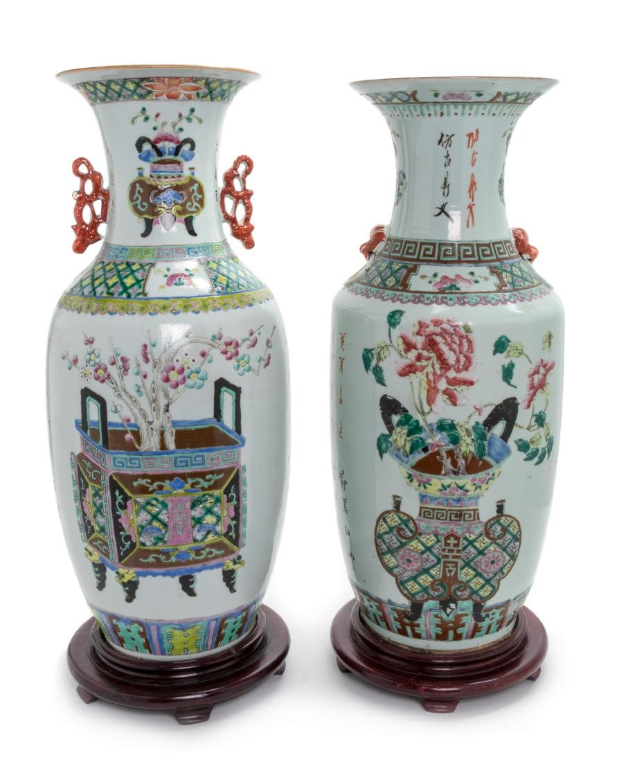 * Two Chinese Famille Rose Porcelain Vases Height of