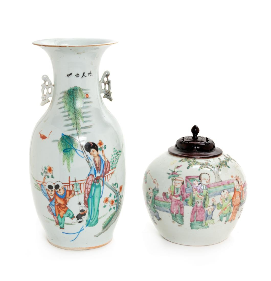Two Chinese Famille Rose Porcelain Articles Height of