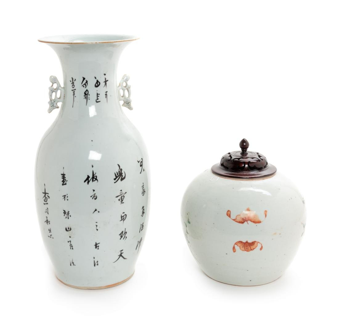 Two Chinese Famille Rose Porcelain Articles Height of - 2
