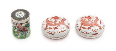 Three Chinese Porcelain Scholars Objects Diameter of