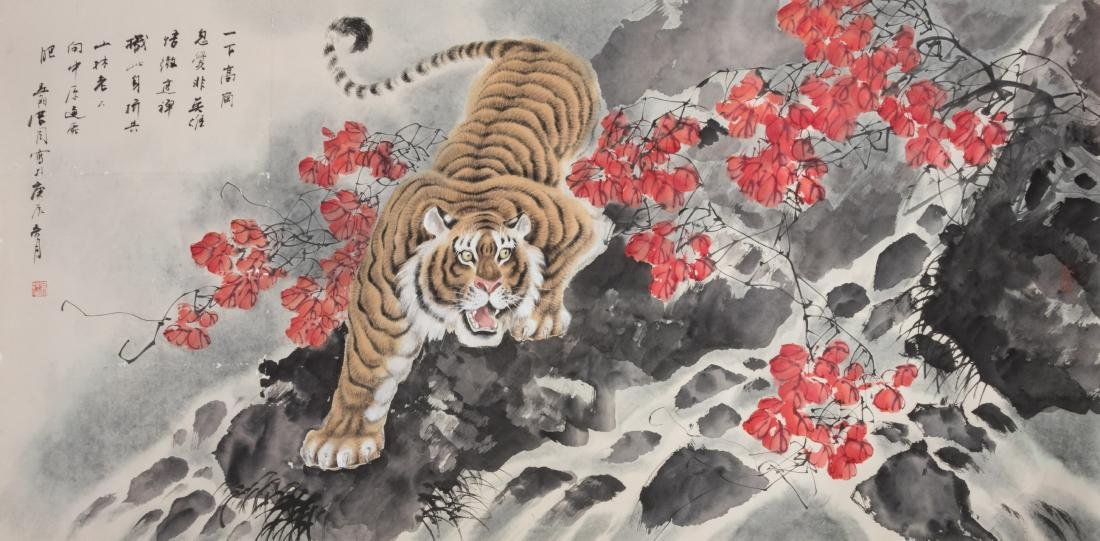 A Chinese Ink and Color Painting on Paper Scroll 27 1/4