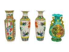 A Group of Four Chinese Porcelain Vases 20TH CENTURY
