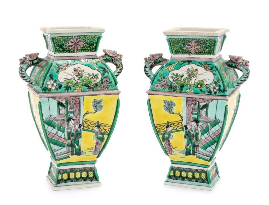 A Pair of Famille Verte Porcelain Double Handled Vases