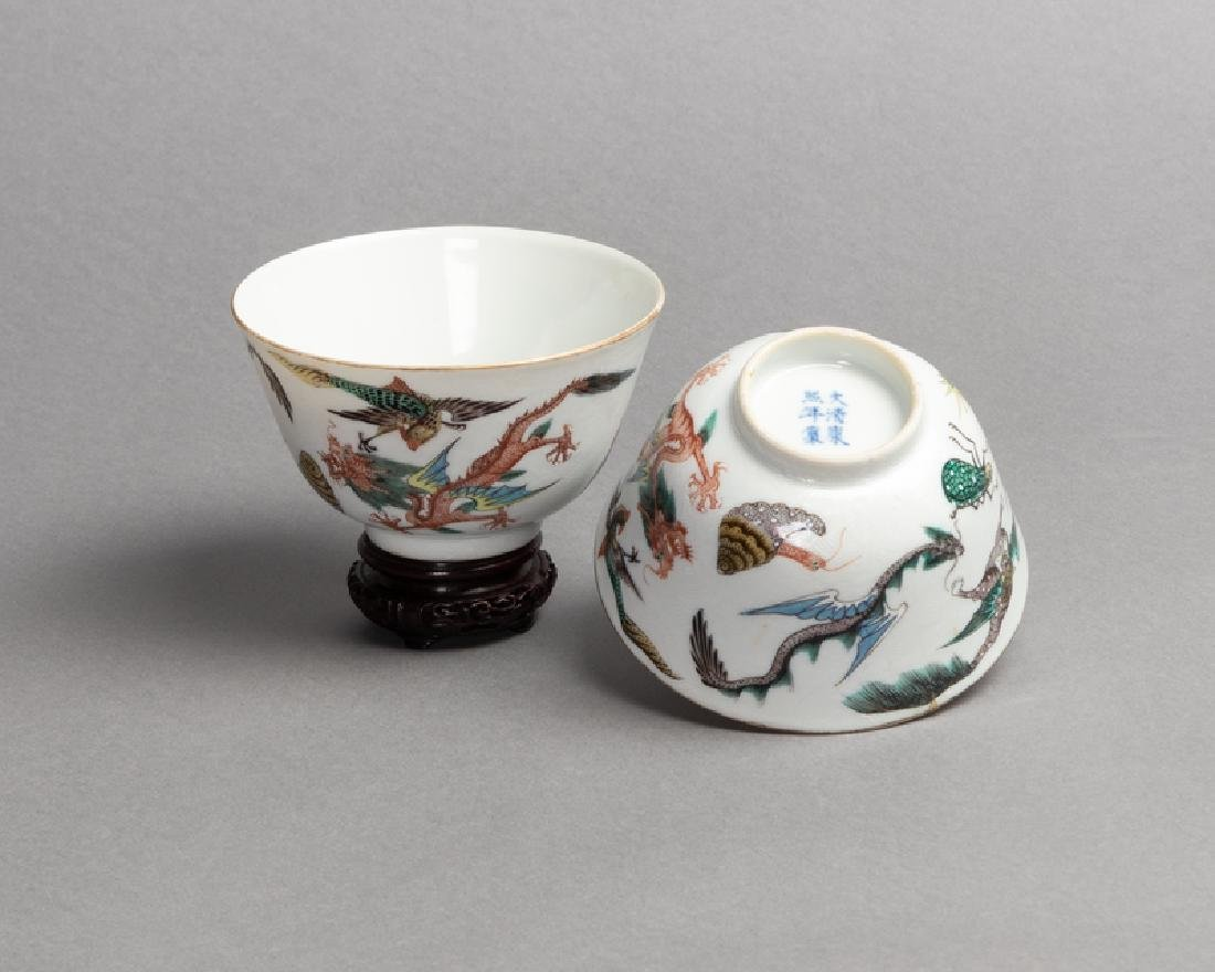 A Pair of Chinese Polychrome Enameled Sgrafitto Ground