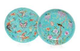 Two Chinese Turquoise Ground Famille Rose Porcelain