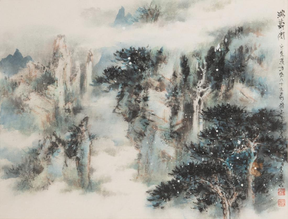 A Group of Three Chinese Landscape Paintings ink and