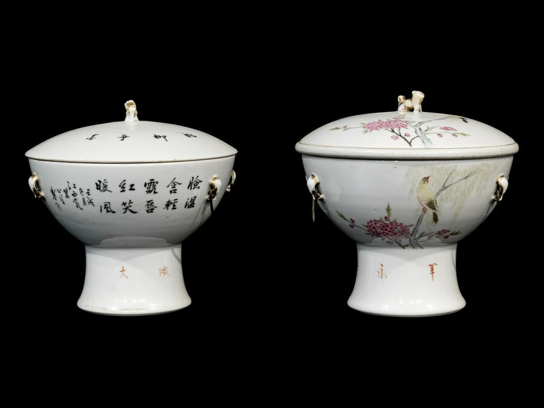 A Pair of Chinese Porcelain Warming Cups