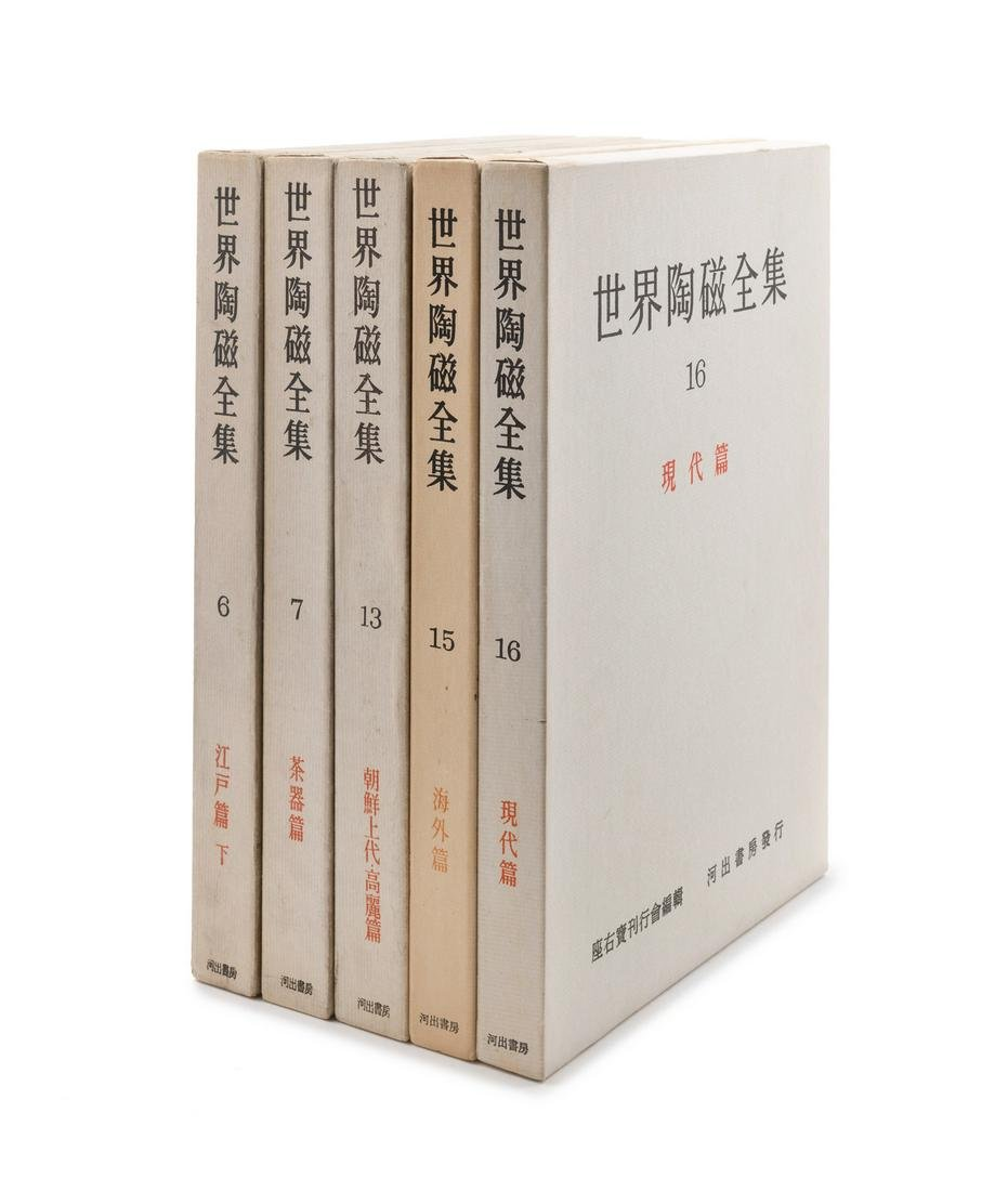 Forty-Eight Reference Books Pertaining to Asian Art