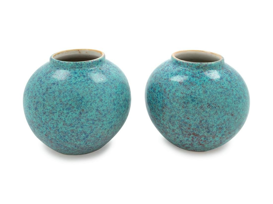 A Pair of Chinese Robin's Egg Glazed Porcelain Water