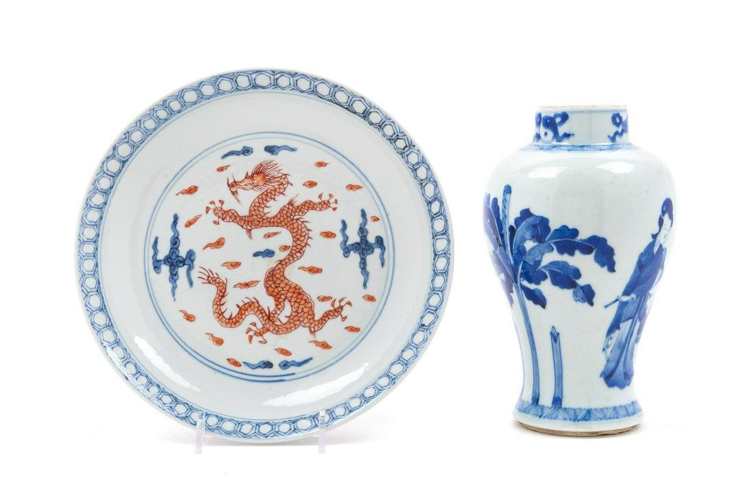 Two Chinese Porcelain Articles Larger: diam 8 in., 20