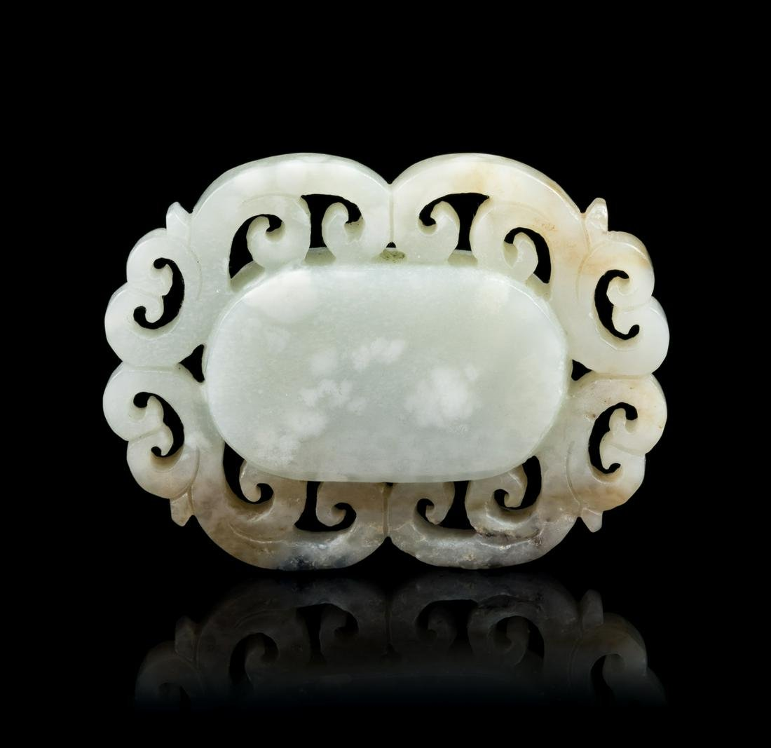 A Chinese Pale Celadon and Russet Jade Pendant Length