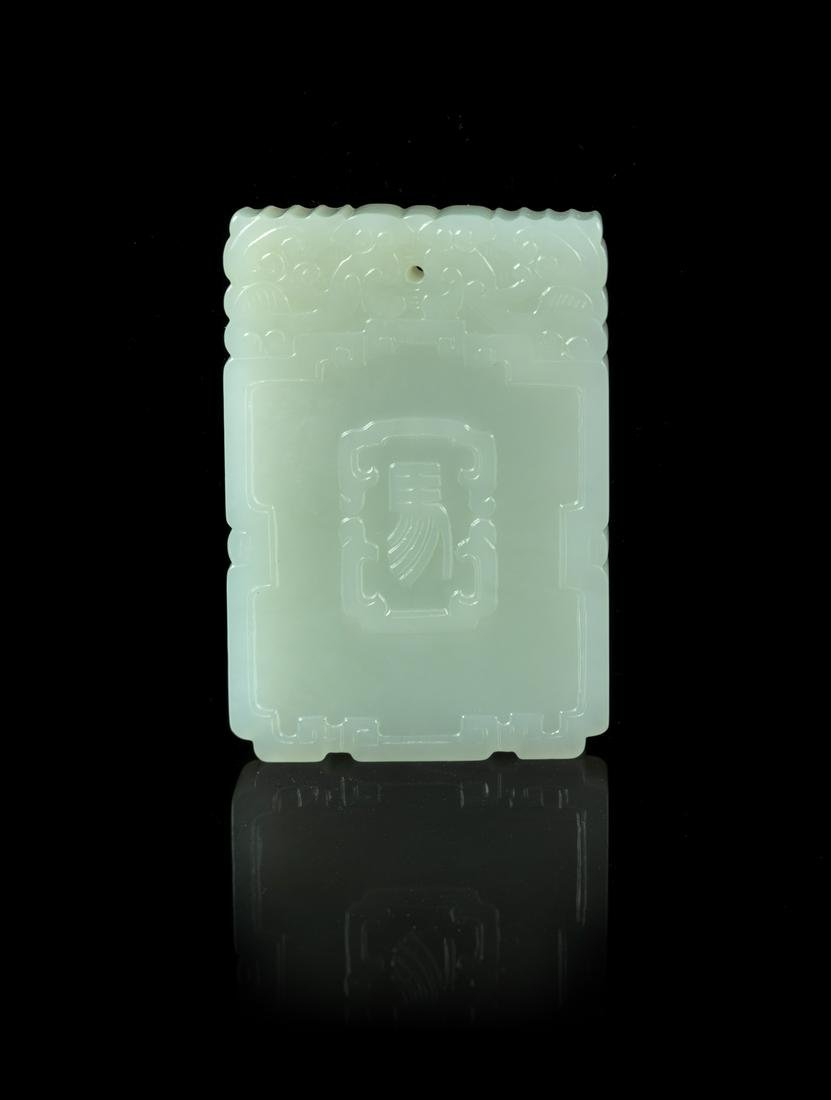 A Chinese Carved Celadon Jade Plaque Height  2 1/4 in.,
