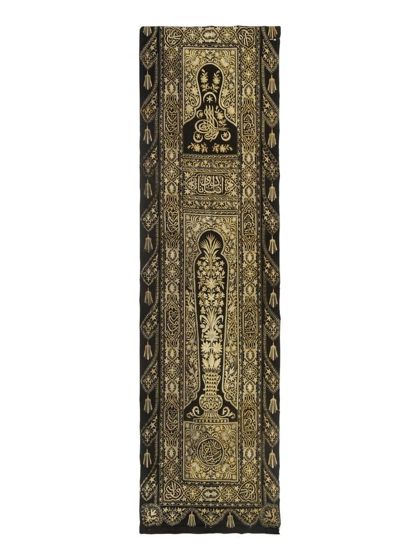 An Ottoman Chain Stitch Embroidered Wool Panel 9 feet