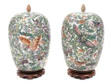 A Pair of Chinese Famille Rose Porcelain Covered Jars