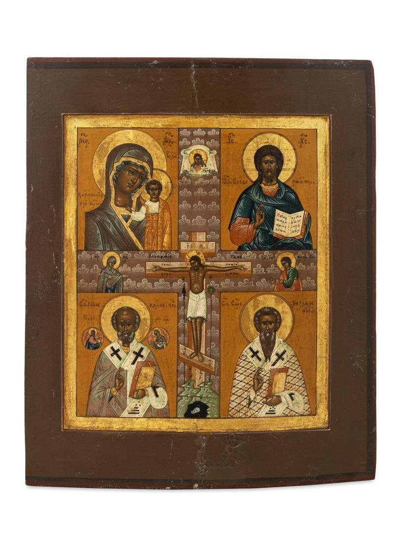 Russian Icon: The Mother of God Kazan, Christ