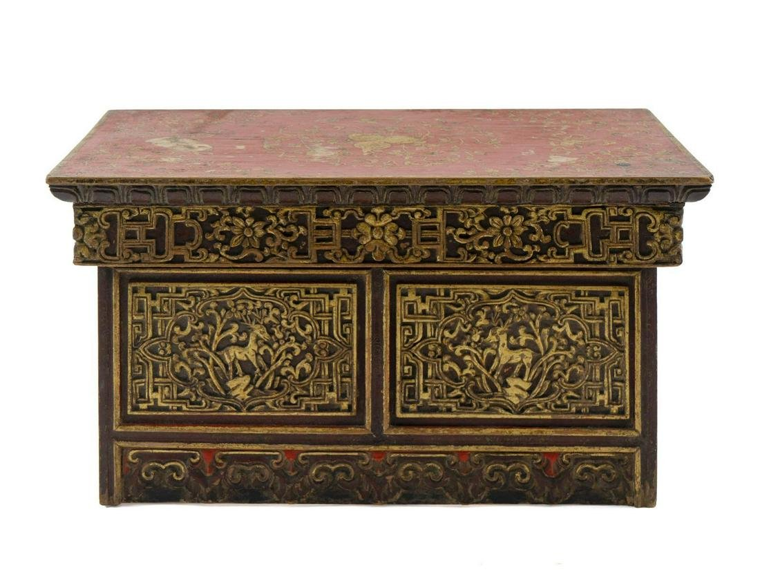 A Tibetan Parcel Gilt and Lacquer Folding Table Closed,