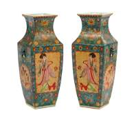 A Pair of Chinese Export Cloisonne on Porcelain Vases