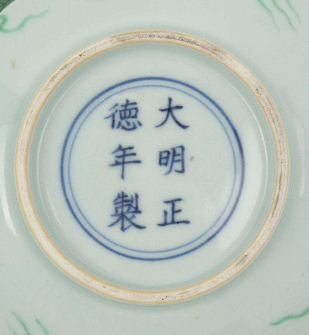 A Rare Incised and Green Enameled Porcelain